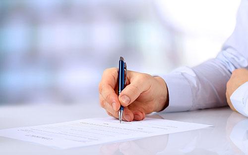 国家税务总局关于异常增值税扣税凭证管理等有关事项的公告 第1张