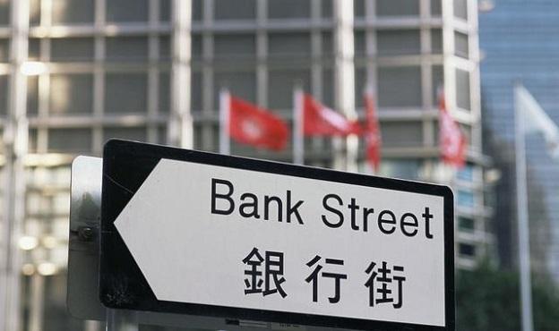 香港公司开户费用