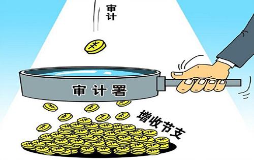 香港公司审计报告的有什么好处?