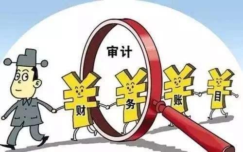 香港公司审计报告有什么作用?