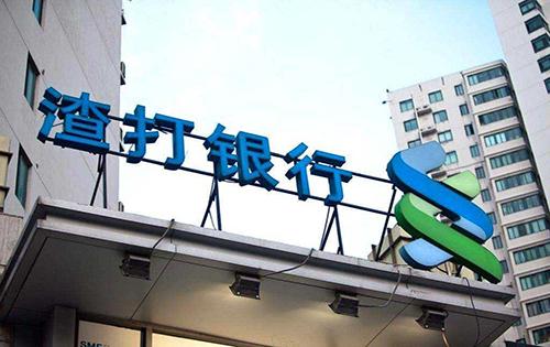 内地居民香港银行开户攻略!