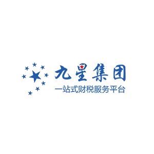 深圳市九星企业会计代理有限公司