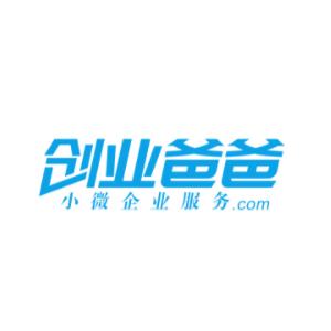 深圳创业爸爸科技有限公司