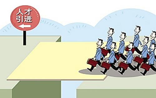深圳市技术改造投资补贴项目申请是怎样的?