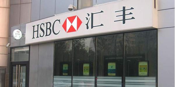 香港开个人银行账户都需要哪些资料?需要注意什么?